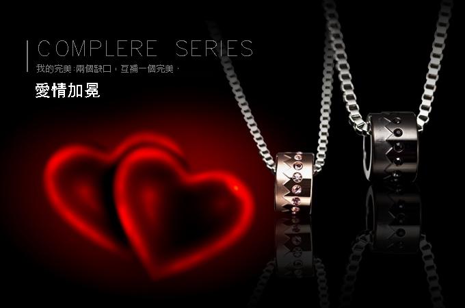 02-愛情加冕